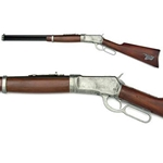 M1892 Western Lever-Action Non Firing Rifle 24-471063P