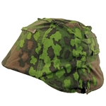 German WWII Oak leaf A SS Camouflage Helmet Cover 51-183000-C
