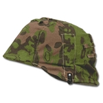 German WWII Mottled Oak B SS Camo Helmet Cover Repro 69-029325