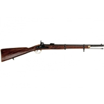 P-60 Enfield Rifle M1860 Civil War